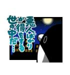 テイコウペンギン2(個別スタンプ:04)