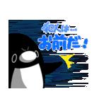テイコウペンギン2(個別スタンプ:05)