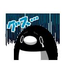テイコウペンギン2(個別スタンプ:14)