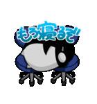 テイコウペンギン2(個別スタンプ:17)