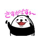 テイコウペンギン2(個別スタンプ:18)
