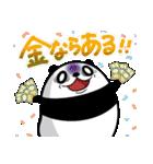 テイコウペンギン2(個別スタンプ:19)