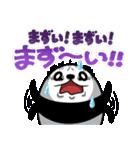テイコウペンギン2(個別スタンプ:21)