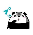 テイコウペンギン2(個別スタンプ:24)
