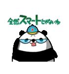 テイコウペンギン2(個別スタンプ:33)