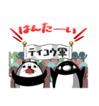テイコウペンギン2(個別スタンプ:35)