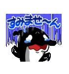 テイコウペンギン2(個別スタンプ:38)