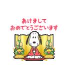 動くスヌーピーお年玉年賀スタンプ(個別スタンプ:2)