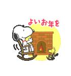 動くスヌーピーお年玉年賀スタンプ(個別スタンプ:10)