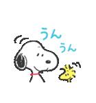 動くスヌーピーお年玉年賀スタンプ(個別スタンプ:17)