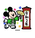 カスタム「ディズニー」お年玉年賀スタンプ(個別スタンプ:2)