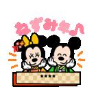 カスタム「ディズニー」お年玉年賀スタンプ(個別スタンプ:3)