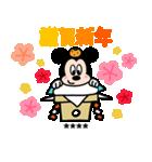 カスタム「ディズニー」お年玉年賀スタンプ(個別スタンプ:6)