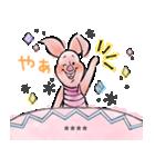 くまのプーさん カスタムスタンプ(水彩)(個別スタンプ:02)