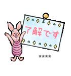 くまのプーさん カスタムスタンプ(水彩)(個別スタンプ:04)