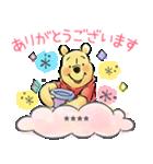 くまのプーさん カスタムスタンプ(水彩)(個別スタンプ:05)