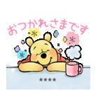 くまのプーさん カスタムスタンプ(水彩)(個別スタンプ:07)