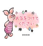 くまのプーさん カスタムスタンプ(水彩)(個別スタンプ:09)