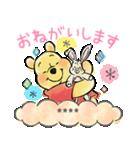 くまのプーさん カスタムスタンプ(水彩)(個別スタンプ:10)