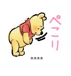 くまのプーさん カスタムスタンプ(水彩)(個別スタンプ:12)