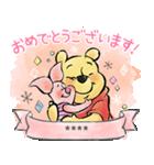 くまのプーさん カスタムスタンプ(水彩)(個別スタンプ:14)