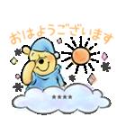 くまのプーさん カスタムスタンプ(水彩)(個別スタンプ:15)