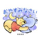 くまのプーさん カスタムスタンプ(水彩)(個別スタンプ:16)