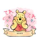 くまのプーさん カスタムスタンプ(水彩)(個別スタンプ:17)