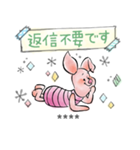 くまのプーさん カスタムスタンプ(水彩)(個別スタンプ:18)
