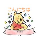 くまのプーさん カスタムスタンプ(水彩)(個別スタンプ:20)