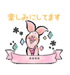 くまのプーさん カスタムスタンプ(水彩)(個別スタンプ:22)