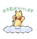 くまのプーさん カスタムスタンプ(水彩)(個別スタンプ:23)