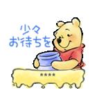 くまのプーさん カスタムスタンプ(水彩)(個別スタンプ:27)