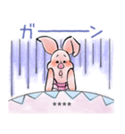 くまのプーさん カスタムスタンプ(水彩)(個別スタンプ:31)
