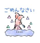 くまのプーさん カスタムスタンプ(水彩)(個別スタンプ:33)