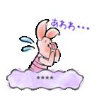 くまのプーさん カスタムスタンプ(水彩)(個別スタンプ:35)