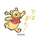 くまのプーさん カスタムスタンプ(水彩)(個別スタンプ:37)