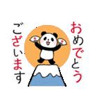 ほのぼのパンダさん。5 年末年始スタンプ(個別スタンプ:7)