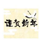 【年末年始】2020・子年・年賀スタンプ(個別スタンプ:03)