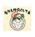【年末年始】2020・子年・年賀スタンプ(個別スタンプ:05)
