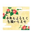 【年末年始】2020・子年・年賀スタンプ(個別スタンプ:08)