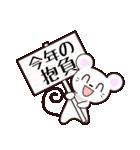 【年末年始】2020・子年・年賀スタンプ(個別スタンプ:10)