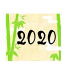 【年末年始】2020・子年・年賀スタンプ(個別スタンプ:11)