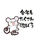 【年末年始】2020・子年・年賀スタンプ(個別スタンプ:13)