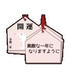 【年末年始】2020・子年・年賀スタンプ(個別スタンプ:15)