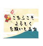 【年末年始】2020・子年・年賀スタンプ(個別スタンプ:16)