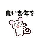 【年末年始】2020・子年・年賀スタンプ(個別スタンプ:23)
