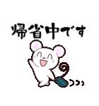 【年末年始】2020・子年・年賀スタンプ(個別スタンプ:24)