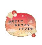 レトロが可愛い♡【年末年始&あいさつ】(個別スタンプ:1)