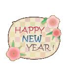 レトロが可愛い♡【年末年始&あいさつ】(個別スタンプ:2)